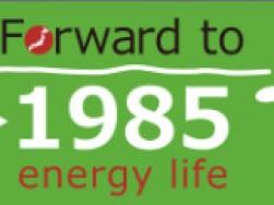 """桑原建設が賛同する取り組み""""forward to 1985 energy life""""とは?②"""